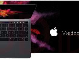Harga dan Spesifikasi macbook pro 2017